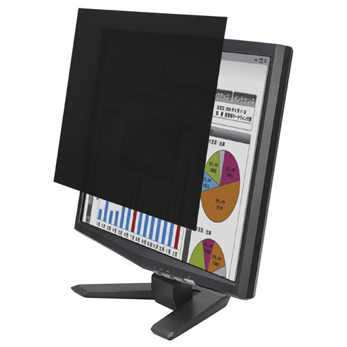 エレコム 液晶フィルター のぞき見防止フィルター プライバシーフィルム 日本製 23インチワイド用 EF-PFS23W