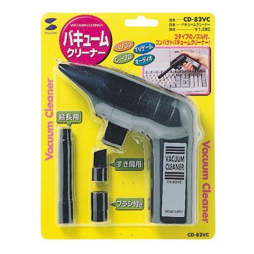 サンワサプライ OAクリーナー バキュームクリーナー 乾式 CD-82VC