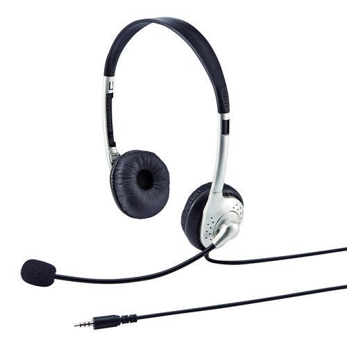 サンワサプライ ヘッドホン ヘッドホン タブレット用ヘッドセット ホワイト MM-HS525TABN