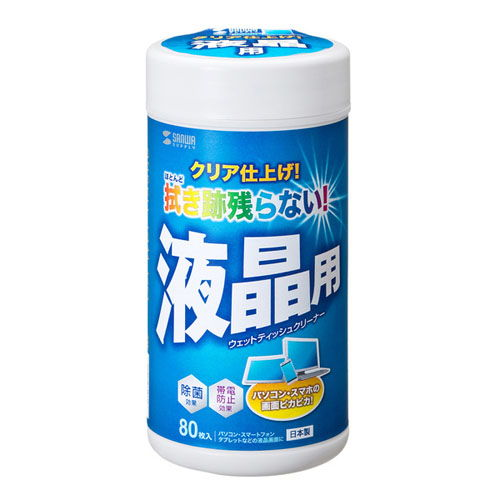 サンワサプライ OAクリーナー ウェットティッシュ 液晶用 CD-WT4K