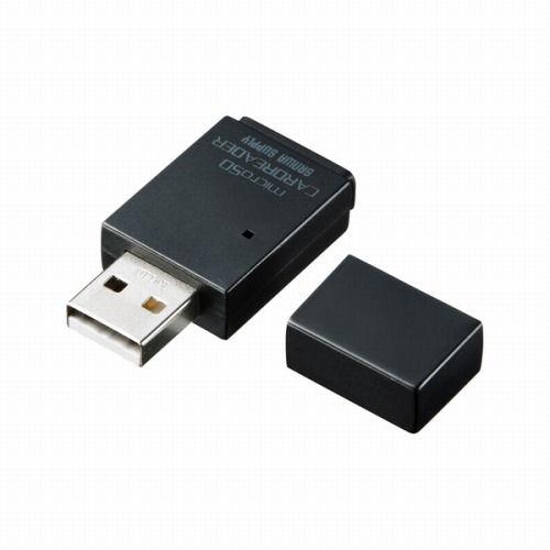 サンワサプライ microSDカードリーダー ブラック ADR-MCU2BK2