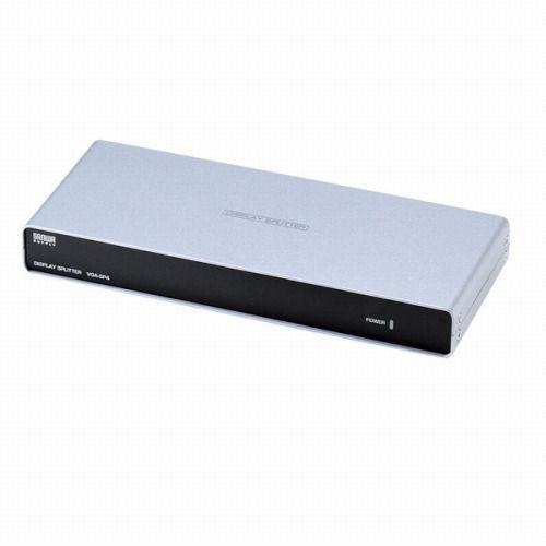サンワサプライ 高性能ディスプレイ分配器 4分配 VGA-SP4