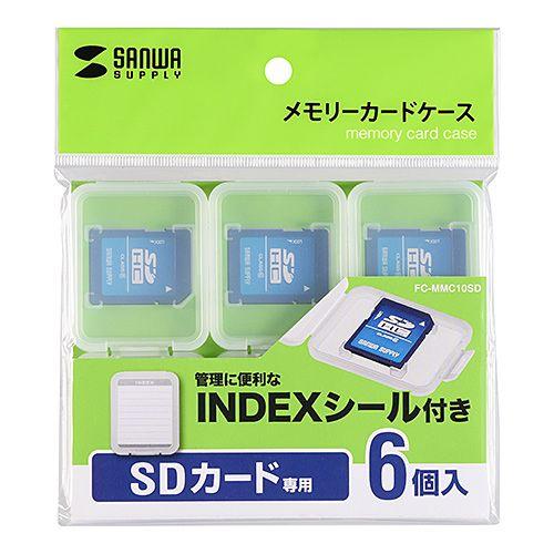【売切れ御免】サンワサプライ カードケース メモリーカードクリアケース SDカード用 6個入 FC-MMC10SD