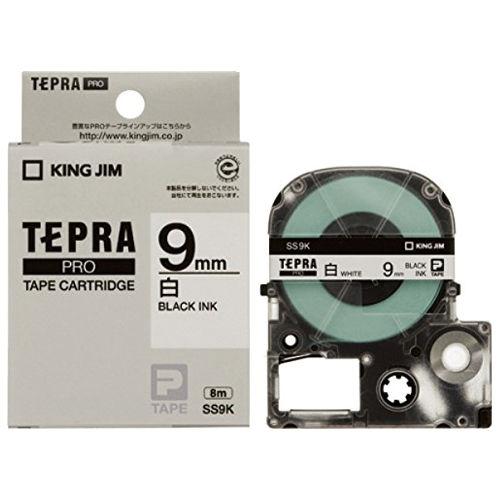 キングジム テープカートリッジ テプラPRO 9mm 白ラベル黒文字 SS9K