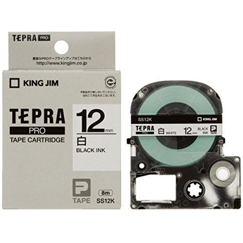 キングジム テープカートリッジ テプラPRO 12mm 白ラベル黒文字 SS12K