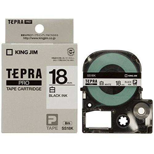 キングジム テープカートリッジ テプラPRO 18mm 白ラベル黒文字 SS18K