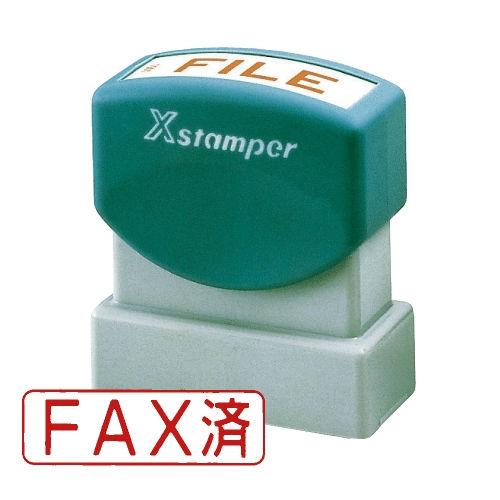 シヤチハタ Xスタンパービジネス用 FAX済 横 赤 XBN-102H2