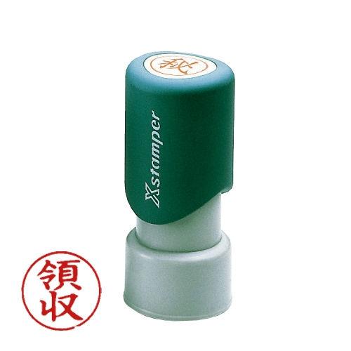 シヤチハタ Xスタンパービジネス用 領収 縦 赤 XEN-110V2