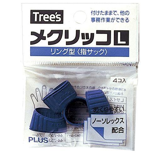 プラス メクリッコ L ブルー 4個 KM-303
