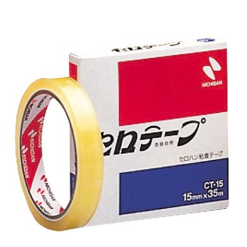 ニチバン セロテープ 15mm×35m CT-15