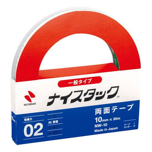 ニチバン 紙両面テープ ナイスタック 10mm×20m NW-10