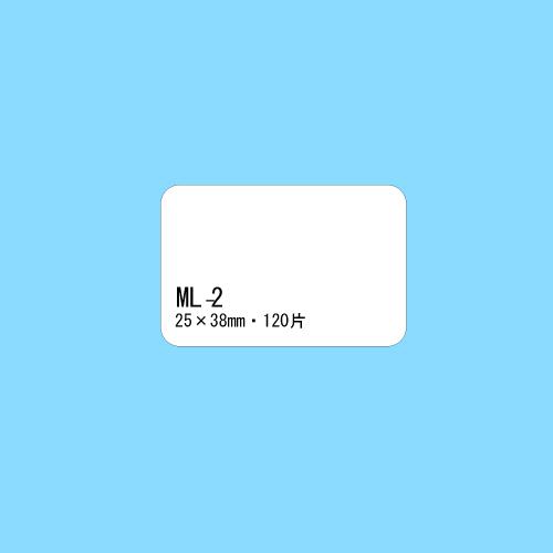 ニチバン 無地ラベル マイタックラベル 120片 ML-2