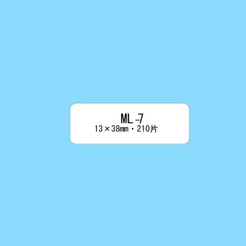 ニチバン 無地ラベル マイタックラベル 210片 ML-7
