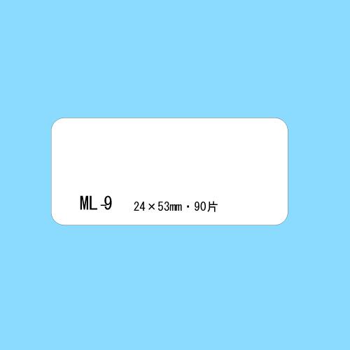 ニチバン 無地ラベル マイタックラベル 90片 ML-9