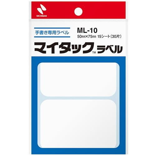 ニチバン 無地ラベル マイタックラベル 30片 ML-10