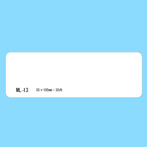 ニチバン 無地ラベル マイタックラベル 30片 ML-13