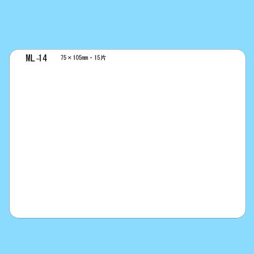 ニチバン 無地ラベル マイタックラベル 15片 ML-14