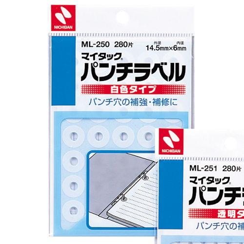 ニチバン パンチラベル マイタックラベル 白 280片入 ML-250
