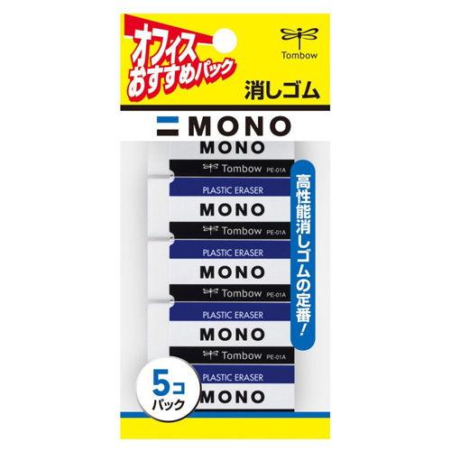 トンボ鉛筆 消しゴム MONO 5個 JCA-561