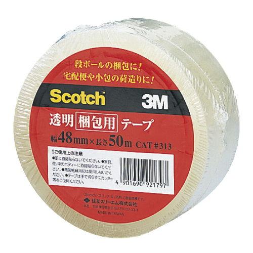 3M 透明梱包用テープ 1巻