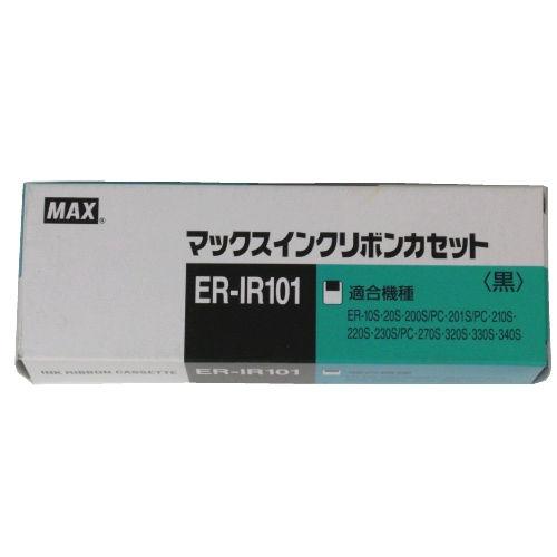 マックス インクリボン タイムレコーダー インクリボン一色 ER-IR101