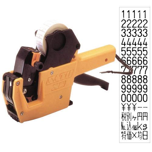 サトー ハンドラベラーSP 5桁(価格表示) SP-5L-1