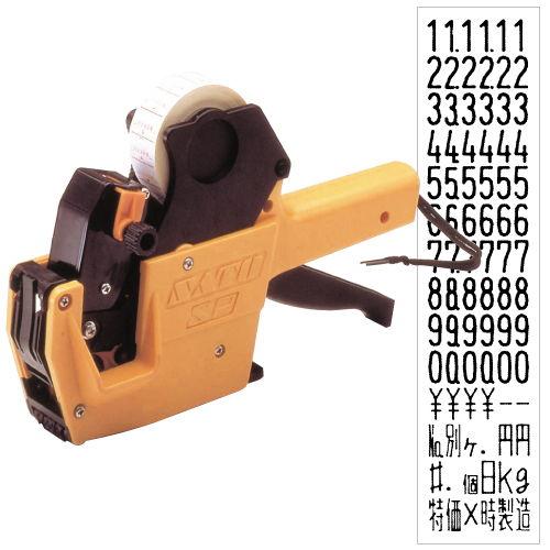 サトー ハンドラベラーSP 6桁(価格表示) SP-6L-1