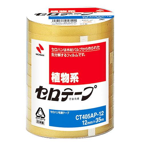 ニチバン セロテープ セロテープ工業用 12mm 10巻 CT405AP-12