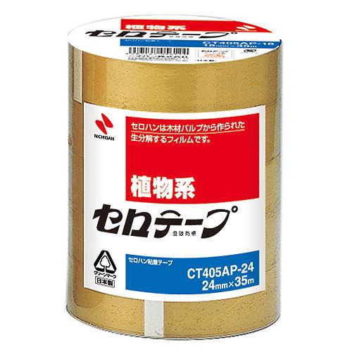 ニチバン セロテープ セロテープ工業用 24mm 5巻 CT405AP-24