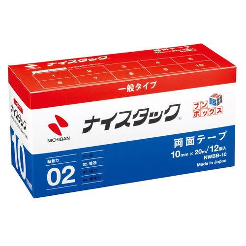 ニチバン ナイスタック ブンボックス 10mm 12巻 NWBB-10