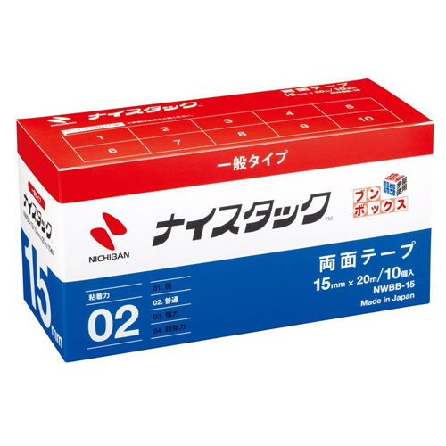 ニチバン ナイスタック ブンボックス 15mm 10巻 NWBB-15