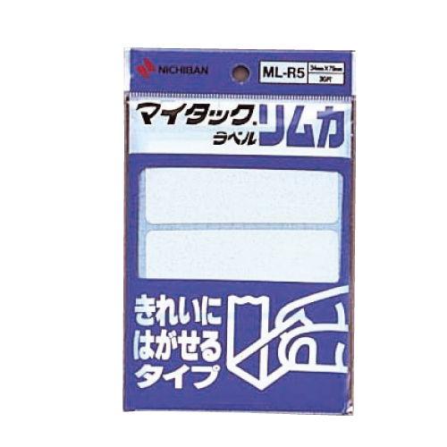 ニチバン マイタックラベル リムカ 10シート 30片入 ML-R5