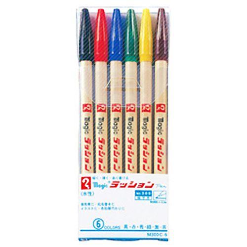 寺西化学 水性マーカー ラッションペン 細字用 6色セット M300C-6