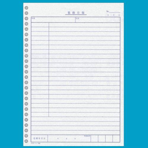 コクヨ 社内用紙業務日報 100枚 シン-204N