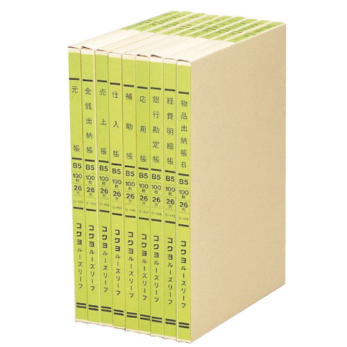 コクヨ 仕訳帳 3色刷り帳票ルーズリーフ 100枚入 リ-114