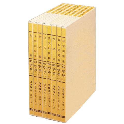 コクヨ 金銭出納帳 1色刷り帳票ルーズリーフ 100枚 リ-301