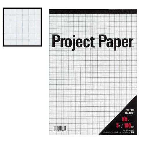 オキナ プロジェクトペーパー 5mm方眼 A4 100枚×5冊入 PPA45S