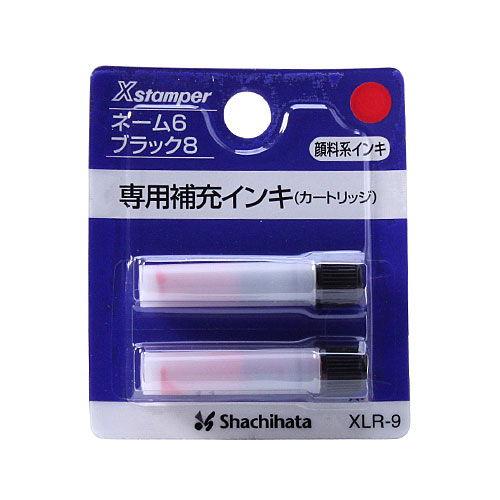 シヤチハタ 補充インキ 簿記スタンパー用 赤 2本入 XLR-9