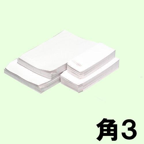 業務用ホワイト封筒 角3 100g 500枚