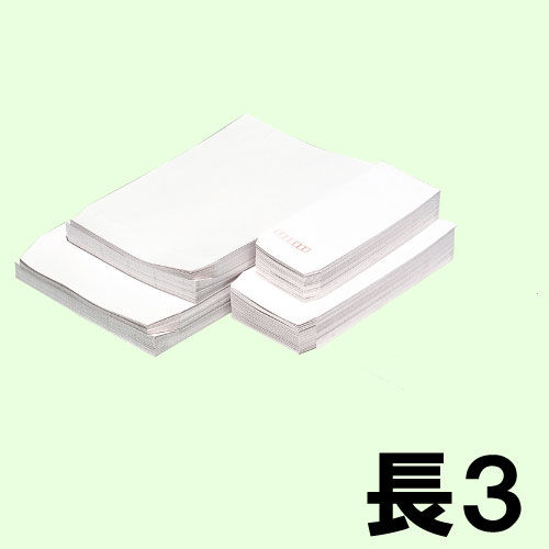 業務用ホワイト封筒 長3 80g 1000枚