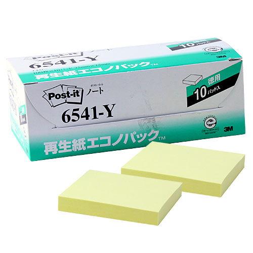 3M ふせん ポストイット 再生紙パワーパック 75×75mm イエロー 100枚×10個 6541-Y