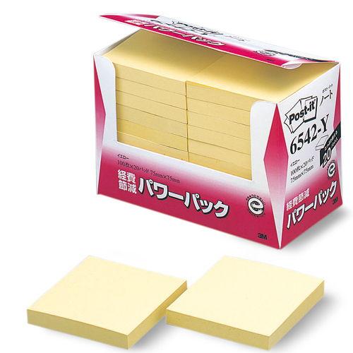 3M ふせん ポストイット 再生紙パワーパック 75×75mm イエロー 100枚×20個 6542-Y