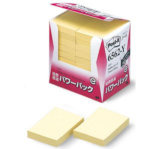 3M ふせん ポストイット 再生紙パワーパック 75×50mm イエロー 100枚×20個 6562-Y