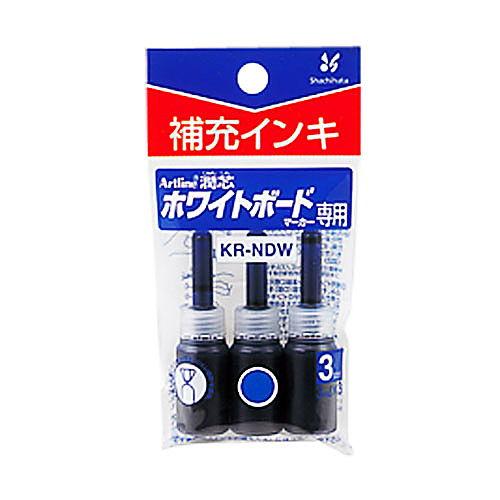 シヤチハタ 潤芯 ホワイトボードマーカー 補充インキ 青 3本 KR-NDWアオ