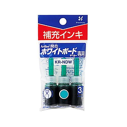 シヤチハタ 潤芯 ホワイトボードマーカー 補充インキ 緑 3本 KR-NDWミドリ