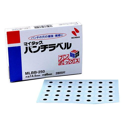 ニチバン マイタックラベル パンチラベル 白 2800片入×10パック MLBB-250