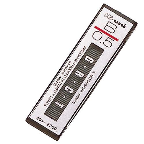 三菱鉛筆 ハイユニ シャープ芯 0.5mm B 40本入 HU05300B