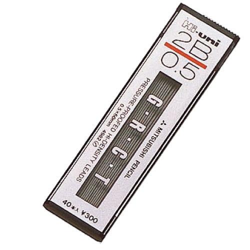 三菱鉛筆 ハイユニ シャープ芯 0.5mm 2B 40本入 HU053002B