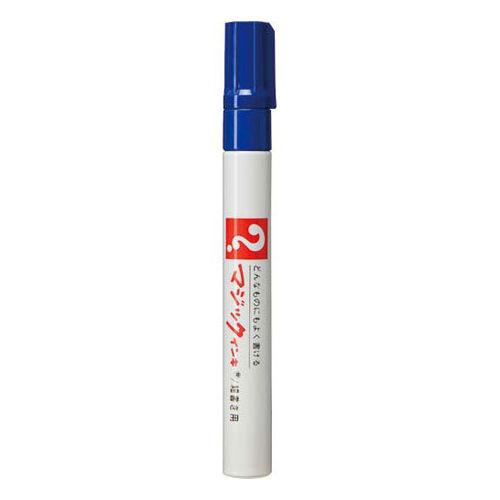 寺西化学 油性ペン マジックインキNo.500 細書 青 M500-T3
