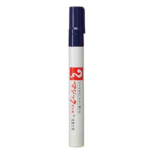 寺西化学 油性ペン マジックインキNo.500 細書 紫 M500-T8